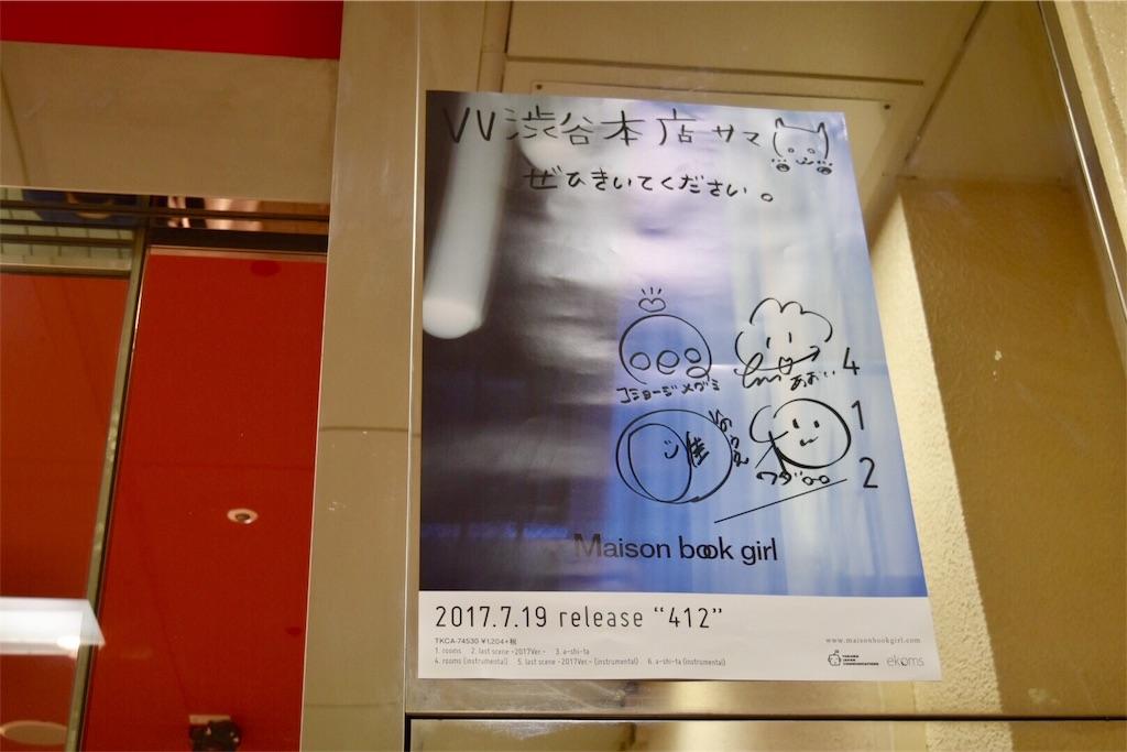f:id:ariki_com:20170723022805j:image