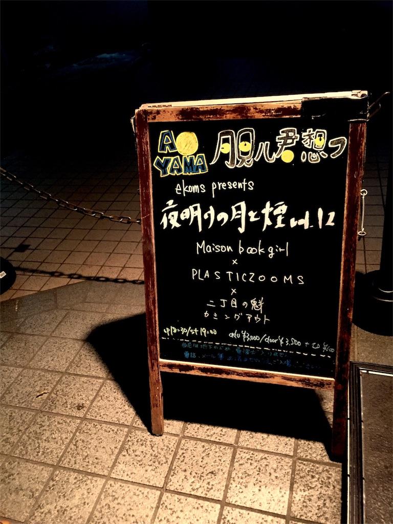 f:id:ariki_com:20170725233110j:image