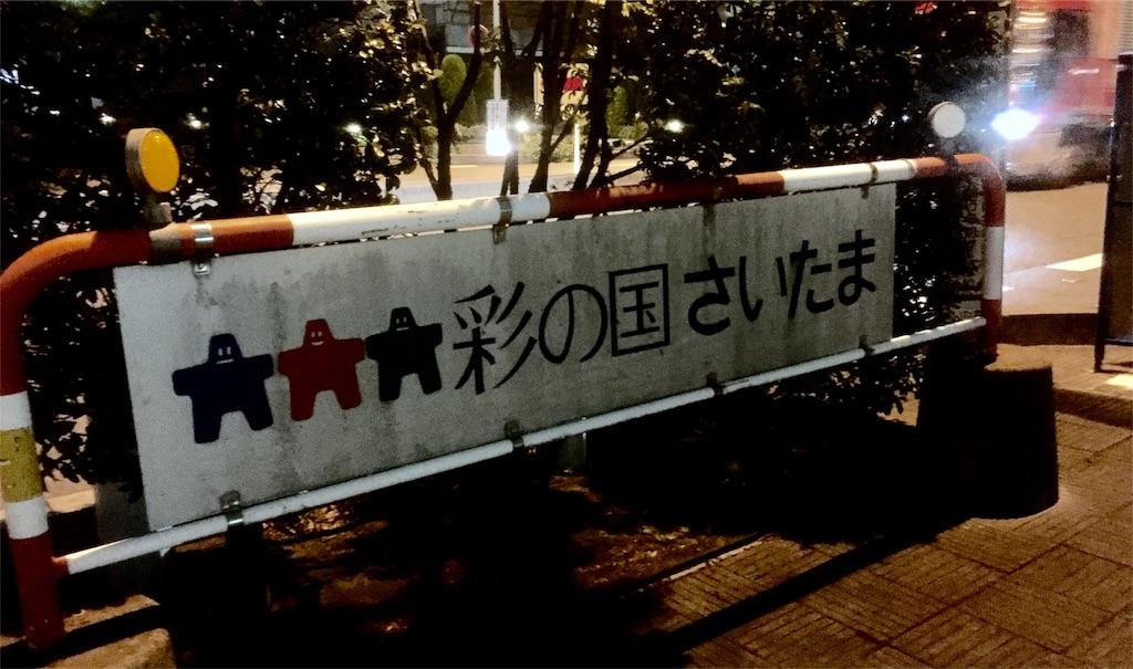 f:id:ariki_com:20170811181007j:image