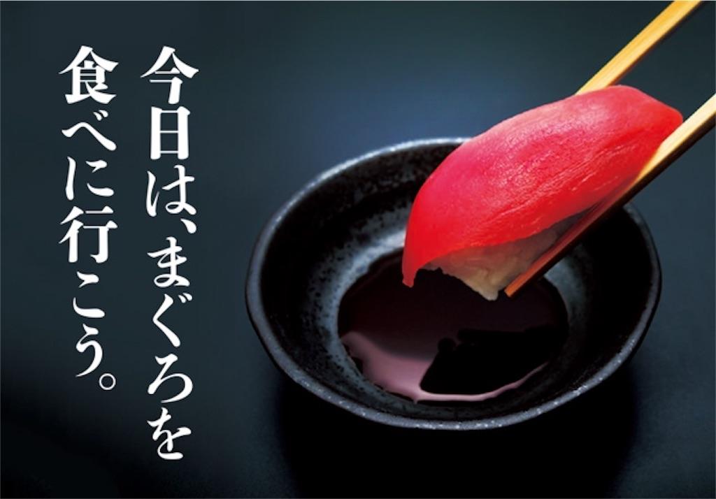 f:id:ariki_com:20170814102637j:image