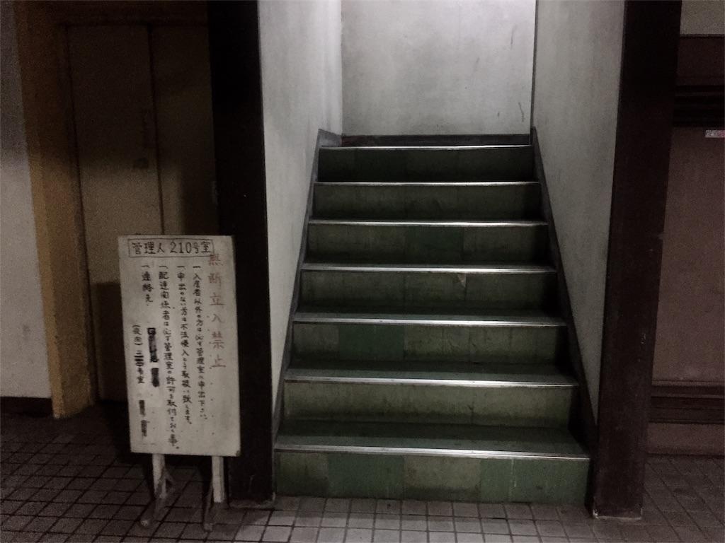 f:id:ariki_com:20170816150032j:image