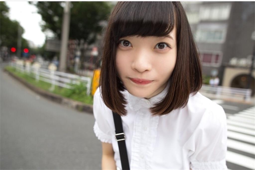 f:id:ariki_com:20170823220217j:image