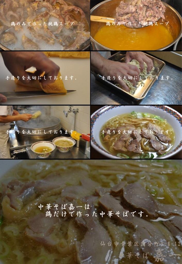 f:id:ariki_com:20170827121805j:image