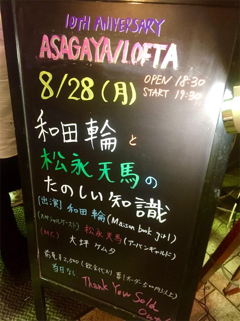 f:id:ariki_com:20170901082121j:image