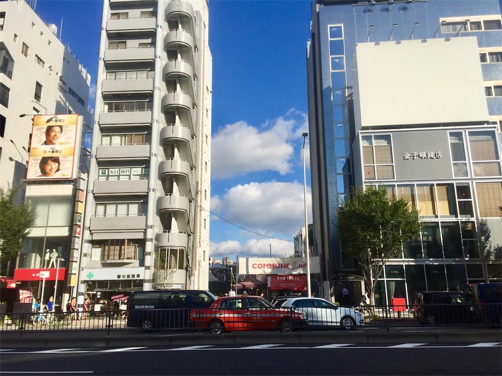 f:id:ariki_com:20170903223301j:image