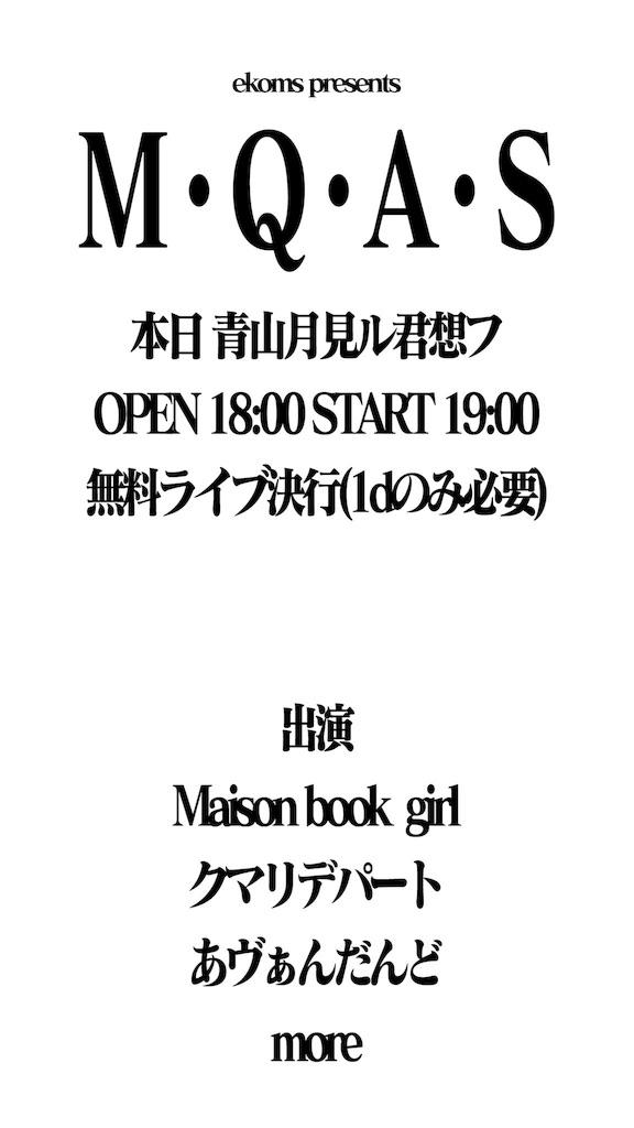 f:id:ariki_com:20170903231017j:image