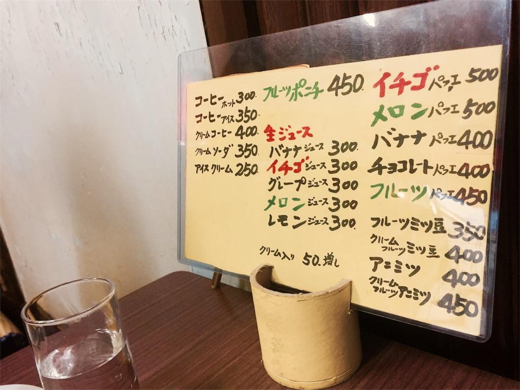 f:id:ariki_com:20170917224904j:image