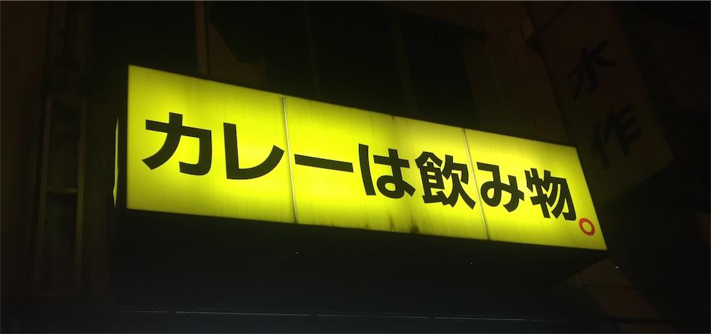 f:id:ariki_com:20171009222704j:image