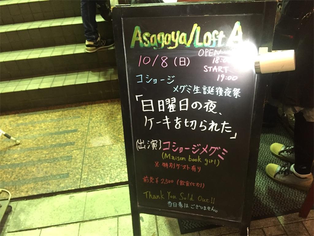 f:id:ariki_com:20171010084326j:image