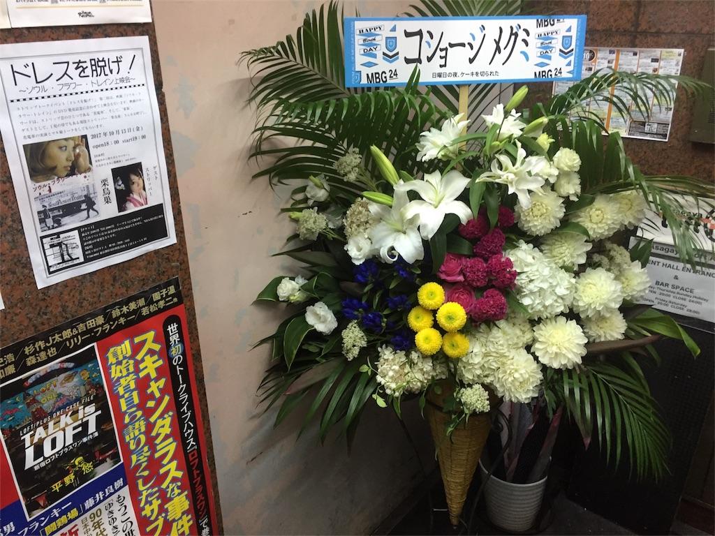 f:id:ariki_com:20171010203117j:image