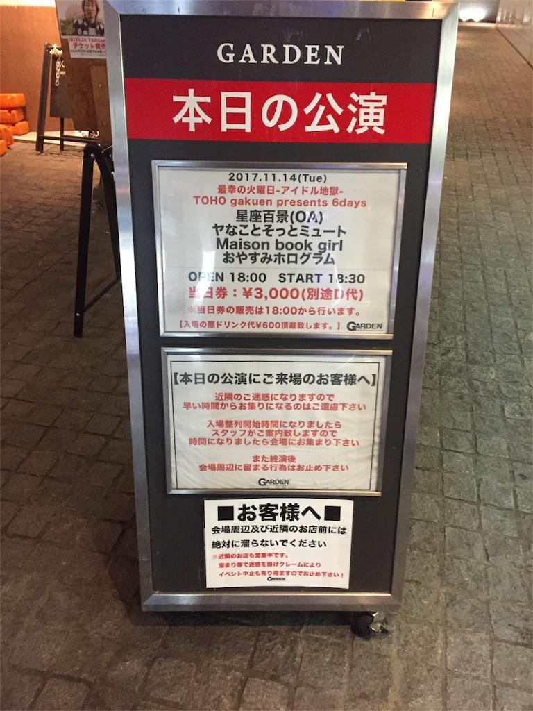 f:id:ariki_com:20171115085537j:image