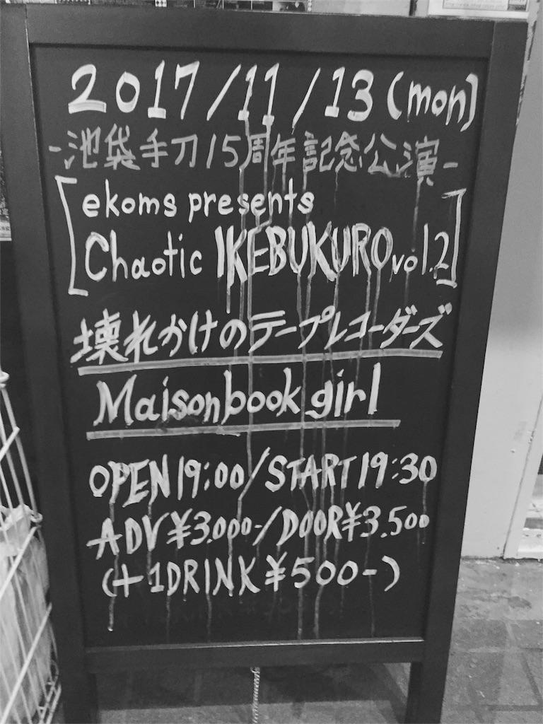 f:id:ariki_com:20171117082158j:image