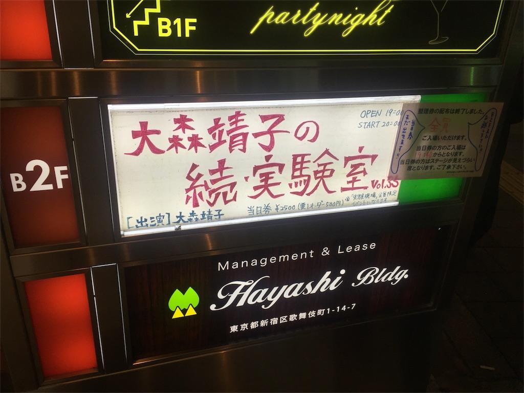 f:id:ariki_com:20171129083214j:image