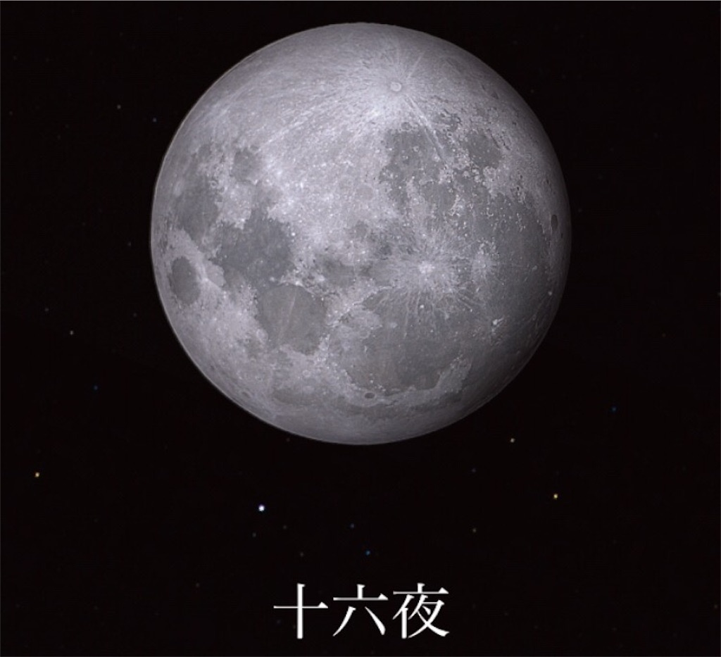 f:id:ariki_com:20171206011826j:image