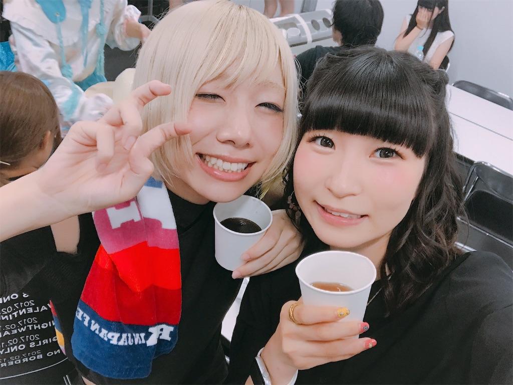f:id:ariki_com:20171223202155j:image