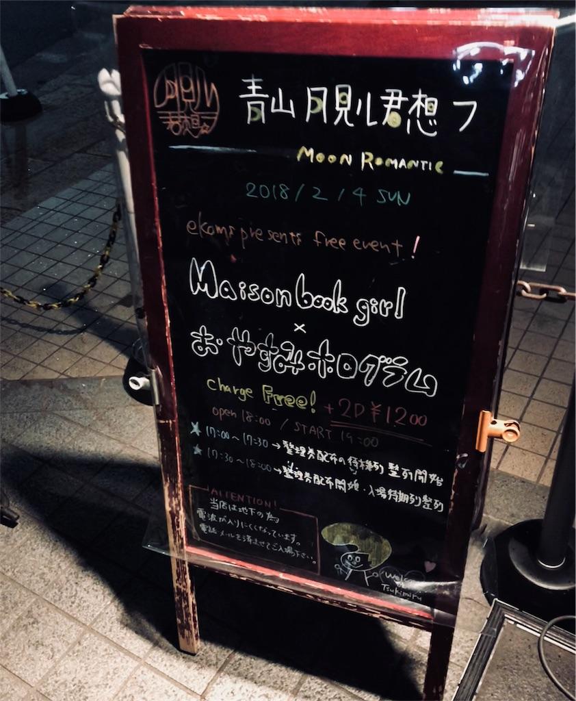 f:id:ariki_com:20180205084407j:image