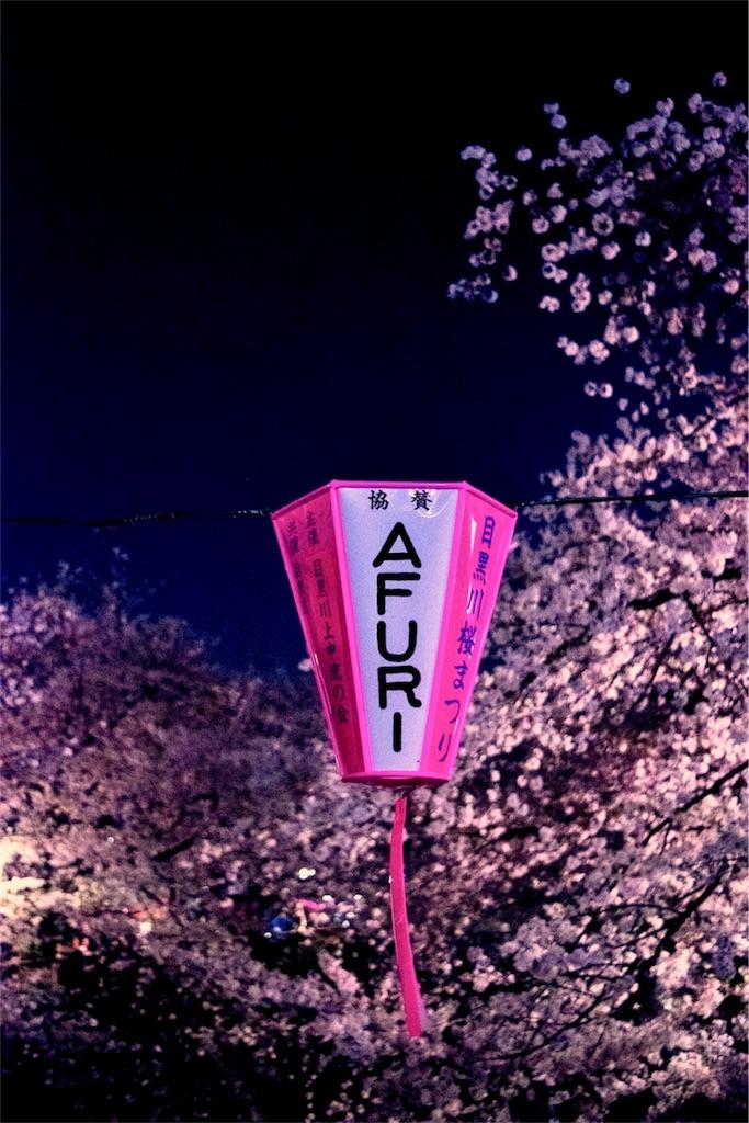 f:id:ariki_com:20180329082649j:image