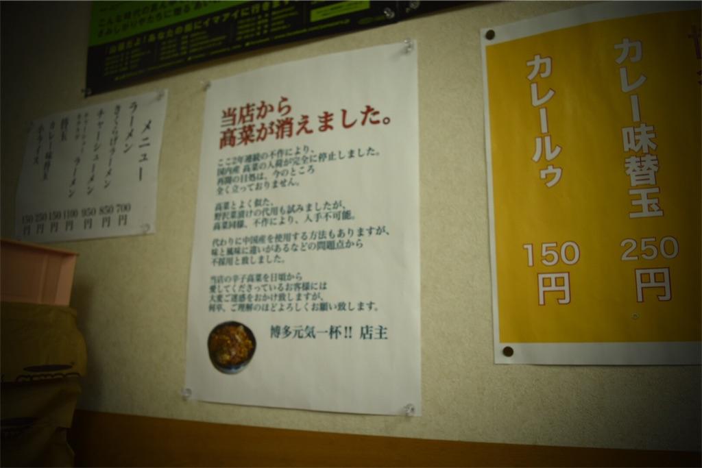 f:id:ariki_com:20180528220014j:image