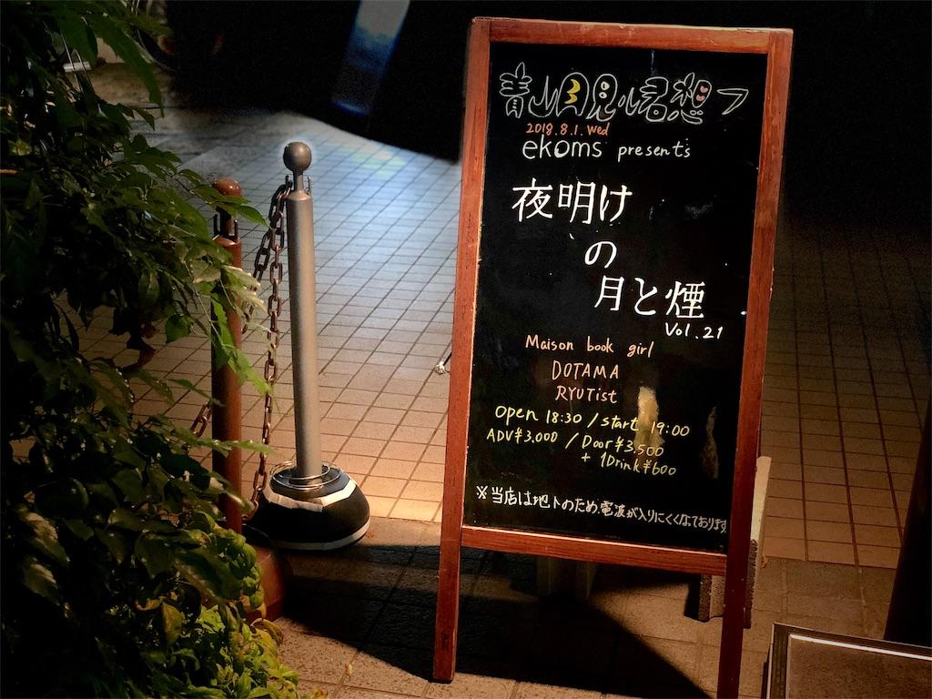 f:id:ariki_com:20180801223753j:image