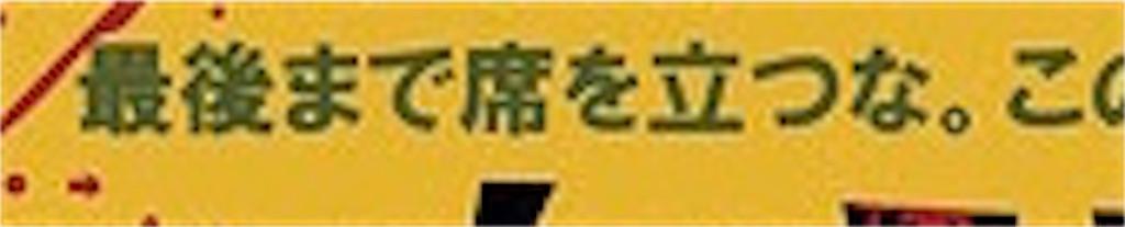 f:id:ariki_com:20180804210416j:image