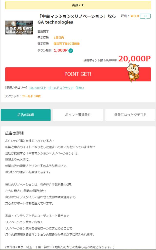 f:id:arikiri:20170618124807p:plain