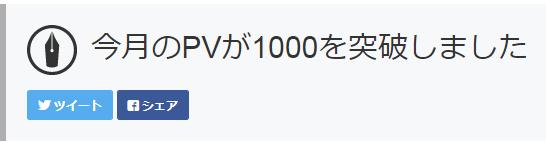 f:id:arikiri:20170623143544p:plain