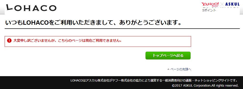 f:id:arikiri:20170628122752p:plain