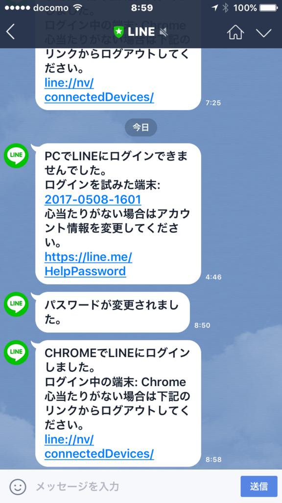 f:id:arikiri:20170710091156p:plain