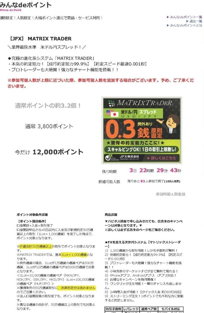 f:id:arikiri:20170712132111j:plain