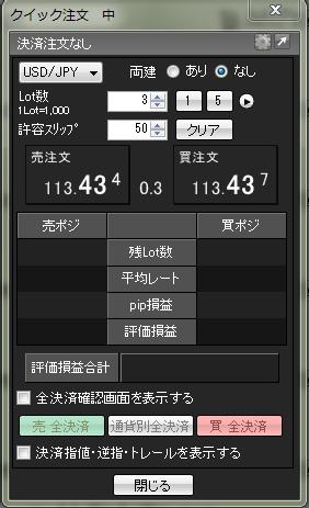 f:id:arikiri:20170712135038p:plain