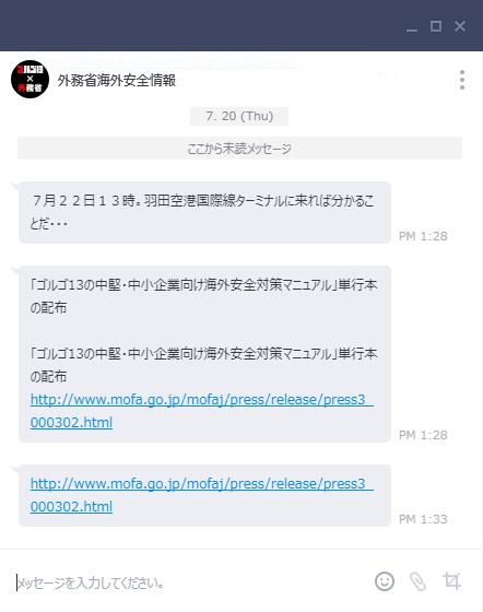 f:id:arikiri:20170720133856p:plain