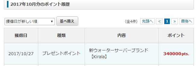 f:id:arikiri:20171028000903p:plain