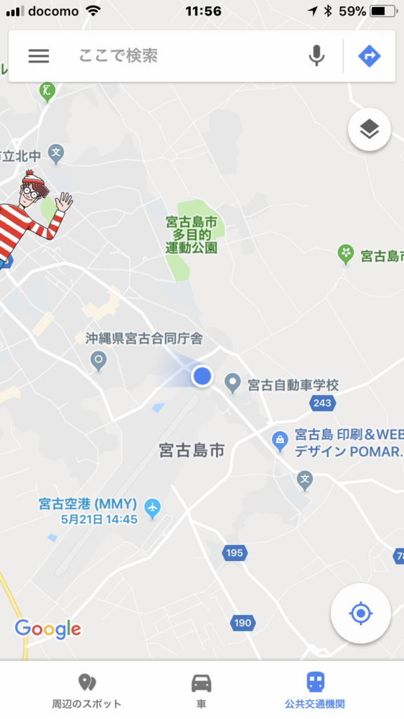 f:id:arikiri:20180420224124p:plain
