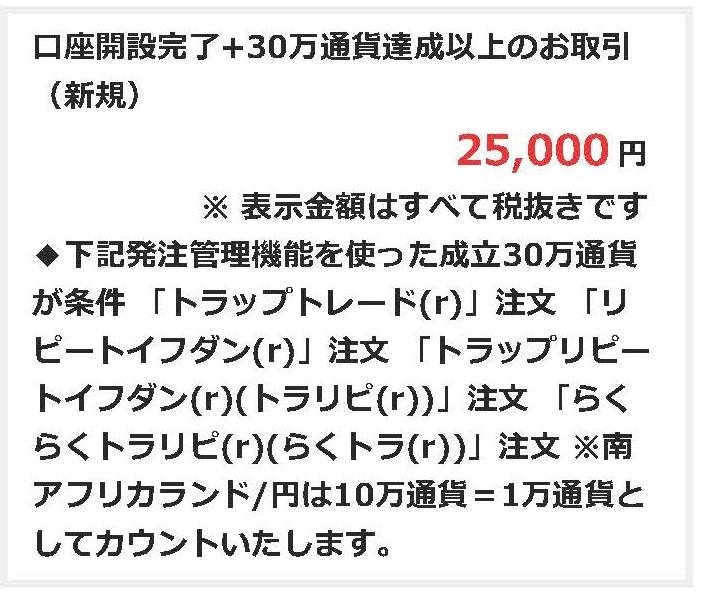 f:id:arikiri:20180819154113j:plain