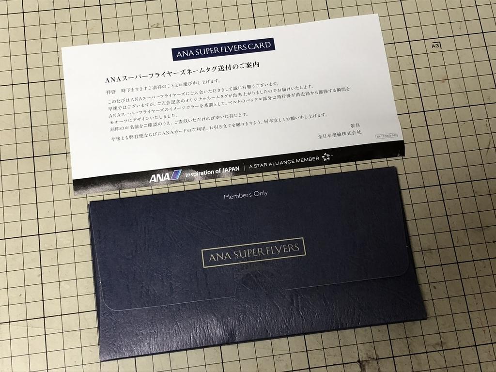 f:id:arikiri:20180901202412j:plain