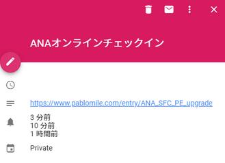 f:id:arikiri:20180930111601p:plain