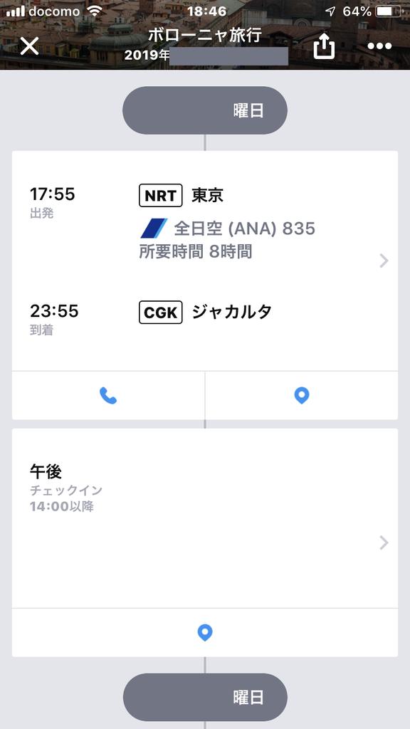f:id:arikiri:20181224185015p:plain