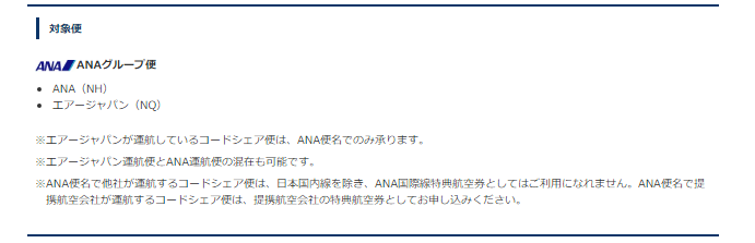 f:id:arikiri:20190205115936p:plain