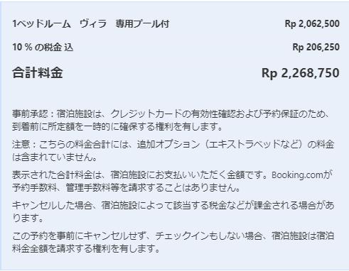 f:id:arikiri:20190215180055p:plain