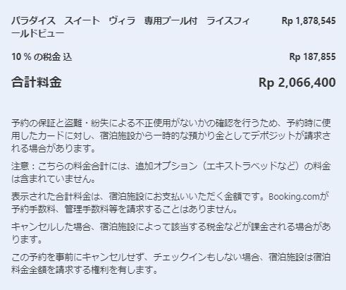 f:id:arikiri:20190215182221p:plain