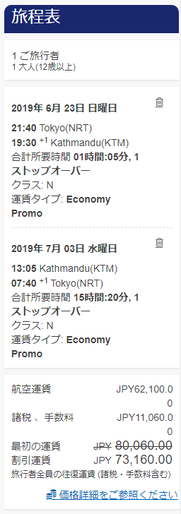f:id:arikiri:20190226122223p:plain
