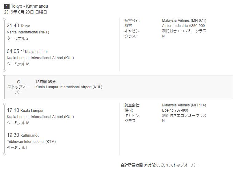 f:id:arikiri:20190226123045p:plain