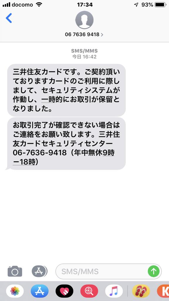 f:id:arikiri:20190301173726p:plain