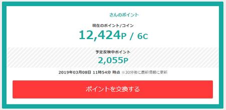 f:id:arikiri:20190308120121p:plain