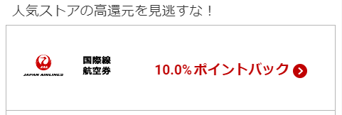 f:id:arikiri:20190601111948p:plain