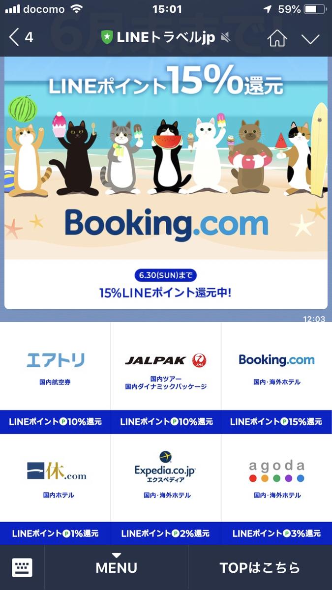 f:id:arikiri:20190627150459p:plain