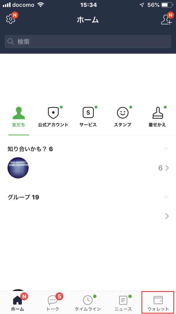 f:id:arikiri:20190627153654p:plain