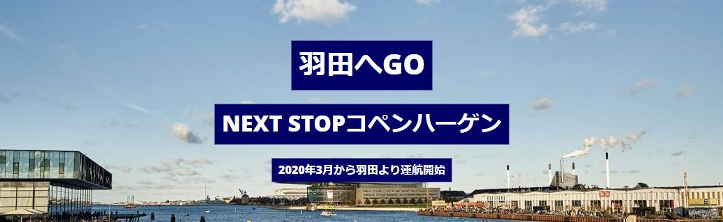 f:id:arikiri:20200201104606p:plain