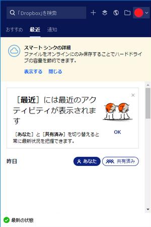 f:id:arikiri:20200219170646p:plain
