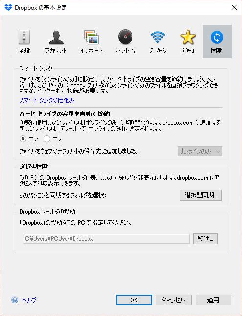 f:id:arikiri:20200219171153p:plain